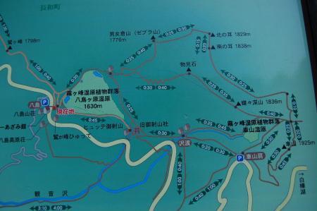 コースマップ1-4