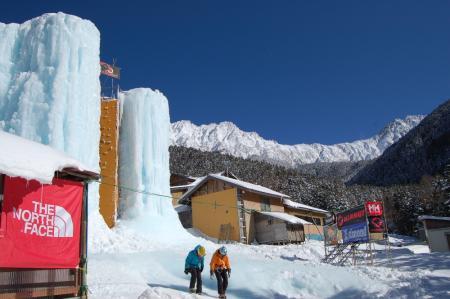 1赤岳鉱泉9