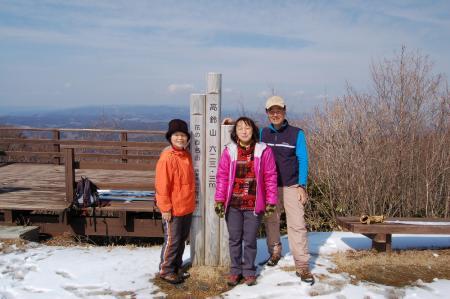 高鈴山20