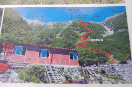 17岳沢小屋