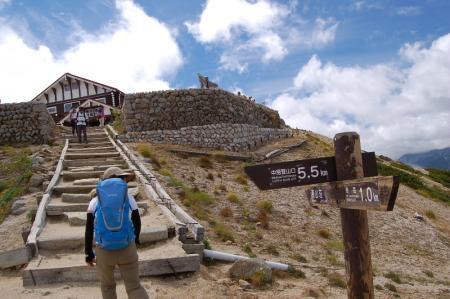 136燕山荘