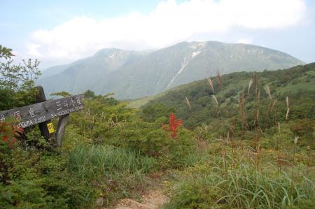 29流石山