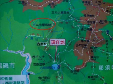 那須岳マップ