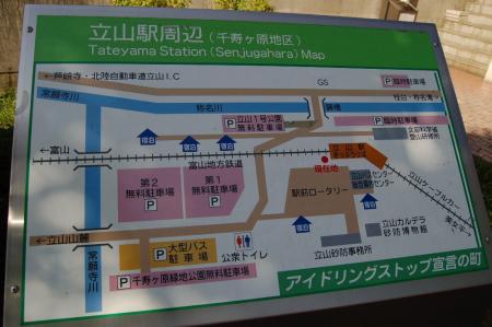 32立山駅付近駐車場