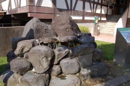 31立山駅水場