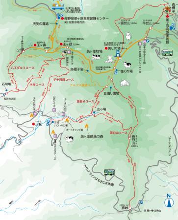 美ヶ原ルートマップ