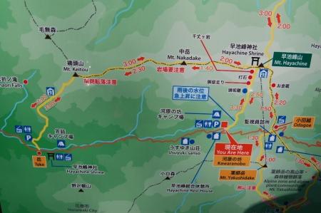 103登山マップ
