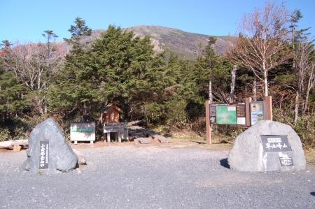 133小田越登山口