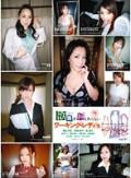 欲情を抑えきれない10人のワーキング・レディ's vol.01