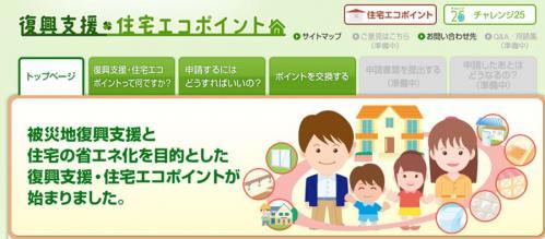 1_20111202114551.jpg