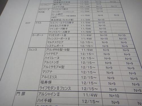 DSC09006_20111214115855.jpg