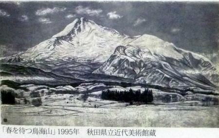小泉淳作 012-1