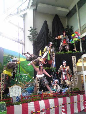 ジャスコ祭