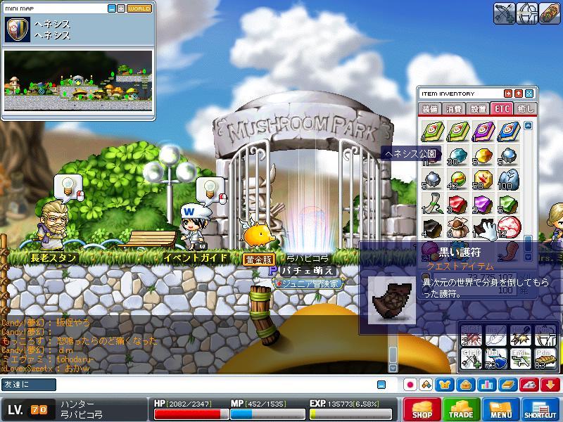 Maple091219_153712.jpg