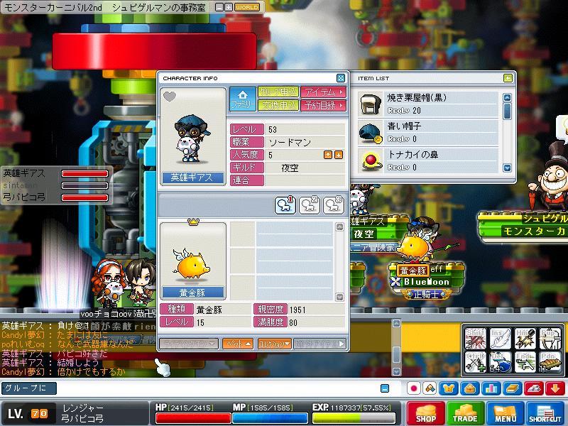 Maple091219_182723.jpg