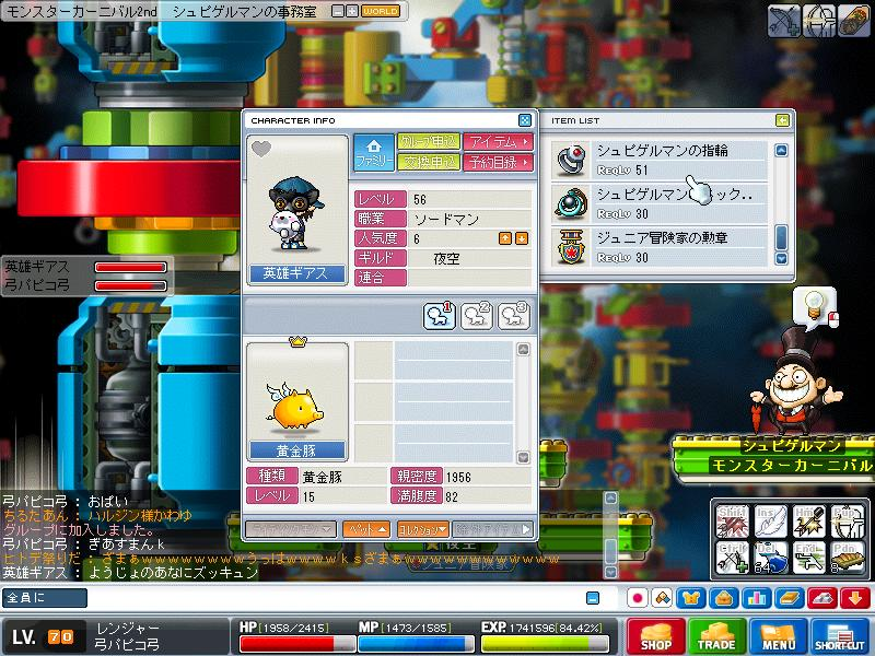 Maple091220_103538.jpg