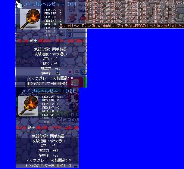 Maple091221_205930.jpg