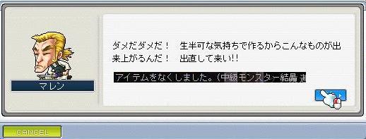 Maple091224_204023.jpg