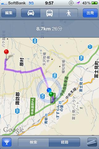 iphone_20110515123626.jpg