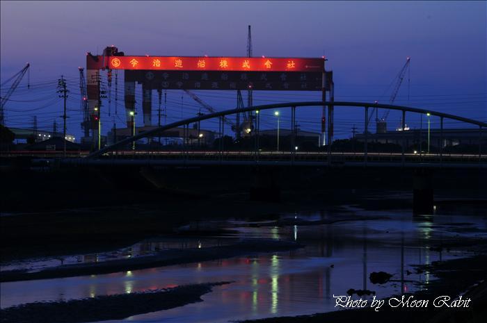西条市の風景 渦井川河口近くの夕暮れのススキ(薄) 西条市玉津 2009年11月27日