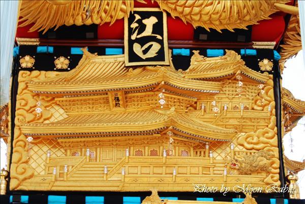 江口太鼓台の飾り幕 新居浜太鼓祭り川西地区 愛媛県新居浜市