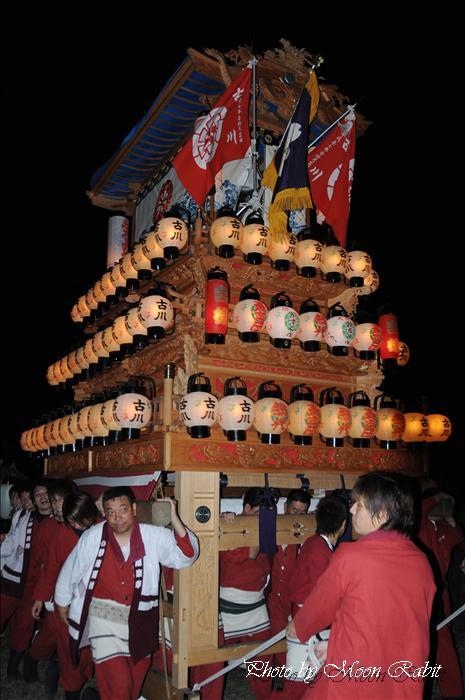 西条祭り2009 御所神社祭り 古川だんじり(屋台) 愛媛県西条市古川 2009年10月11日