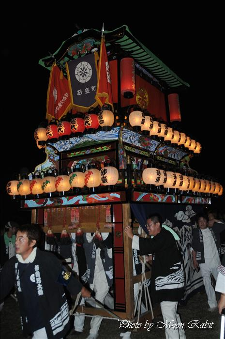 西条祭り2009 御所神社祭り 砂盛町だんじり(屋台) 愛媛県西条市古川 2009年10月11日