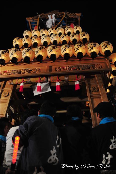 (西条祭り 2009 伊曽乃神社祭礼関係) お旅所 日明だんじり(屋台) 愛媛県西条市大南上 2009年10月16日