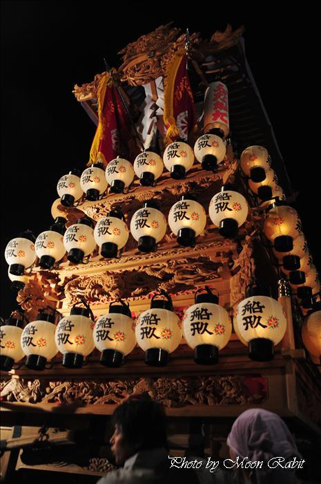 (西条祭り 2009 伊曽乃神社祭礼関係) お旅所 船形(ふながた)だんじり(屋台) 愛媛県西条市大南上 2009年10月16日