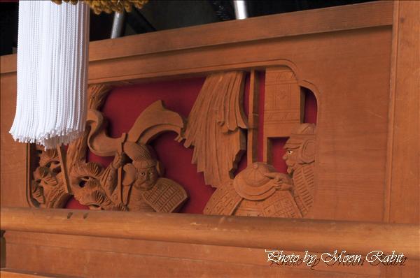 西条祭り2010 上喜多川だんじり(原の前屋台・楽車)の胴板彫刻など 伊曽乃神社祭礼関係 2010年10月3日