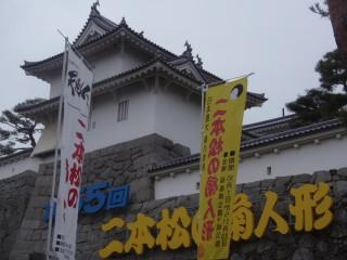 O工務店 懇親会宮城 003