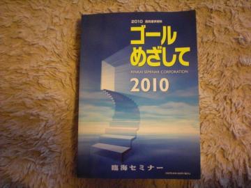 004_20091211085406.jpg