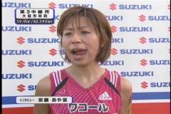 09年12月13日11時50分-TBSテレビ-[S]09全日本実業団女子駅伝 解説・増-0