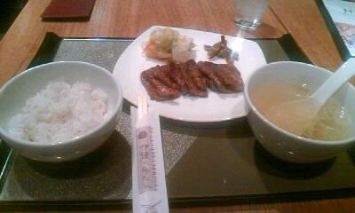 091130牛タン定食