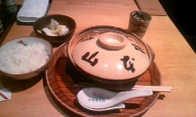 091203味噌煮込みうどん2