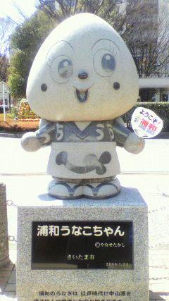 2010033012390000.jpg