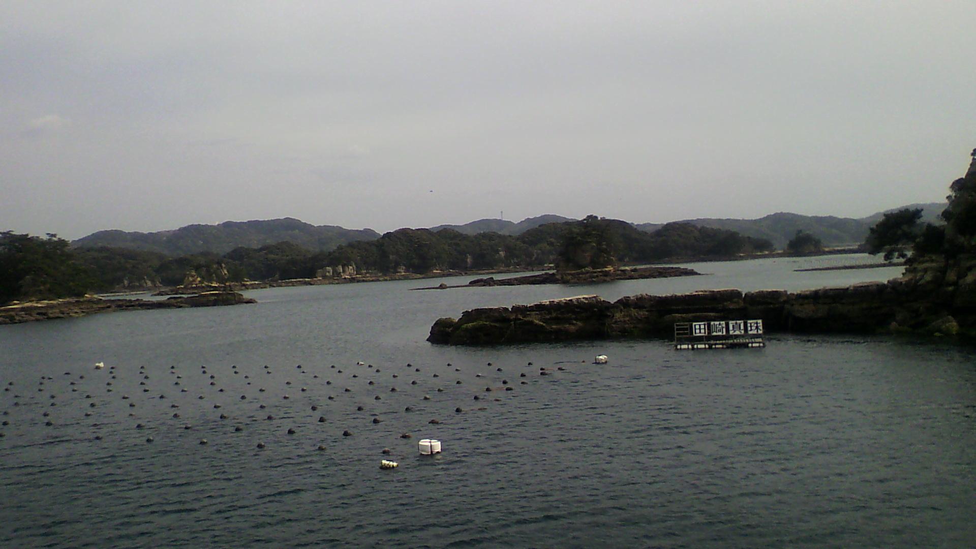 20100402九十九島1