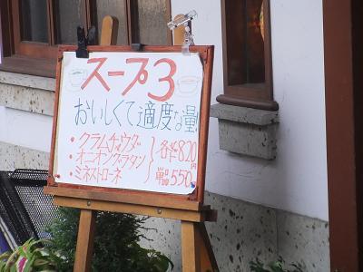 DSCF2575.jpg
