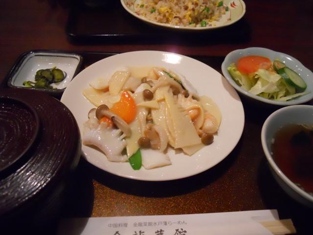 kinryusaikan006
