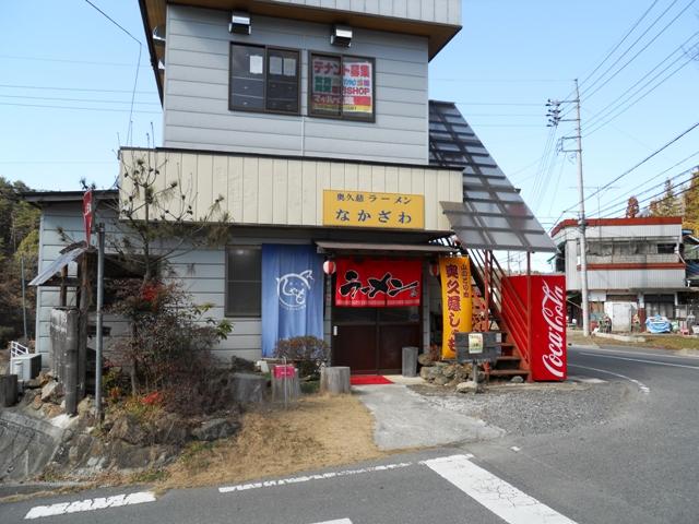nakazawa001