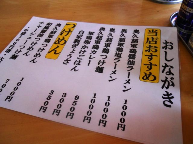 nakazawa003