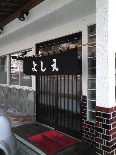 yosi05