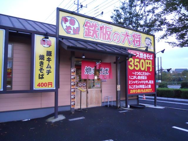 yakisoba01