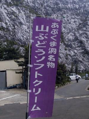 abukuma05.jpg