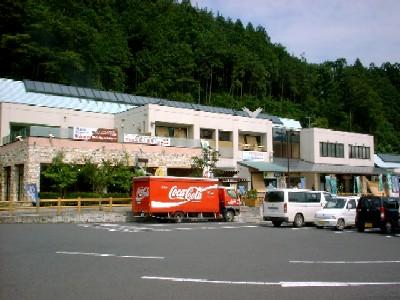 mitinoekidaigo712.jpg