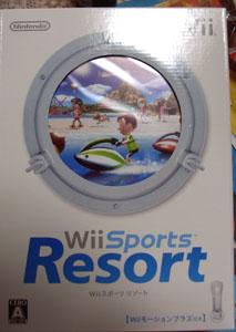 wii_resort01.jpg