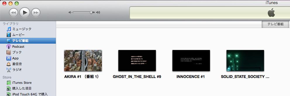 スクリーンショット(2010-07-11 22.12.17)