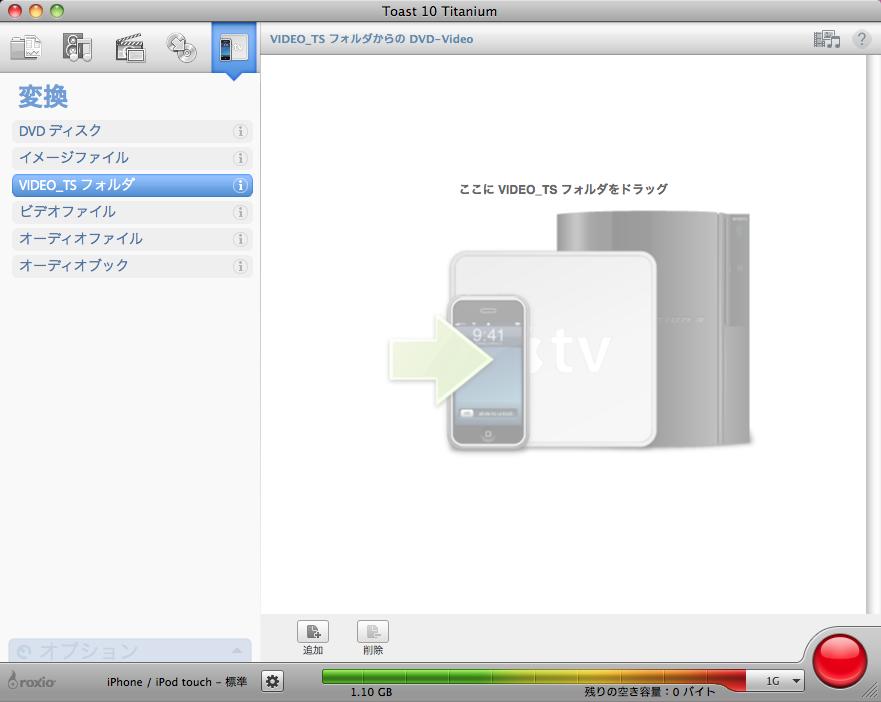 スクリーンショット(2010-07-11 22.08.24)