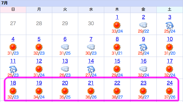 スクリーンショット(2010-07-25 15.50.29)