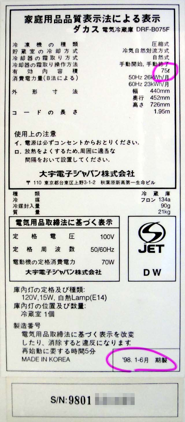DSC00150.jpg